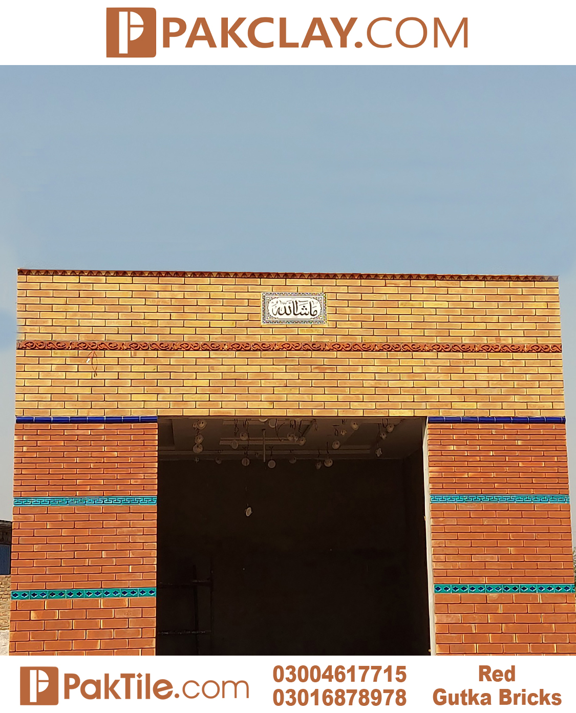 04 multani gutka tile price in islamabad