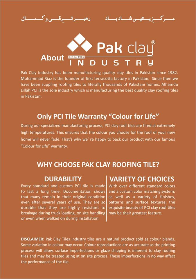 Finest Quality Clay Roof Tiles in Islamabad