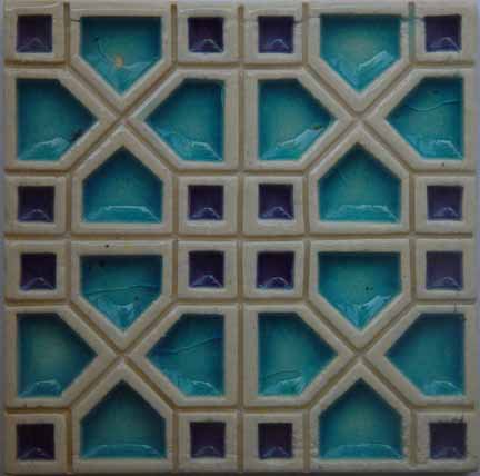 1 Pak Clay Tiles Industry Blue Glazed Ceramics Tiles Price in Pakistan Wall Tiles Design.