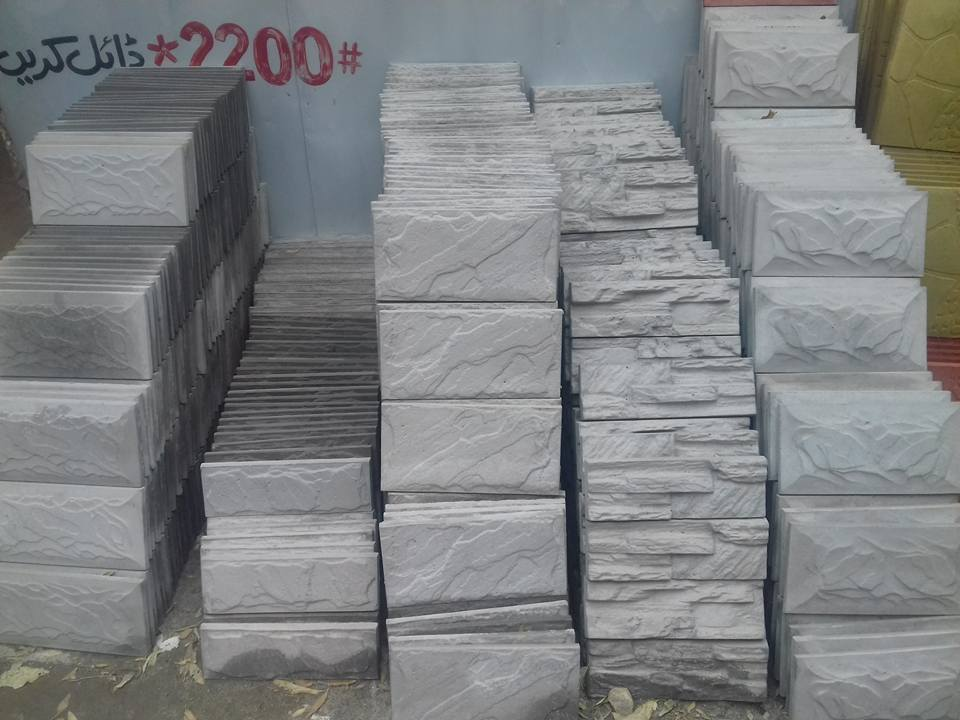 Chakwal Stone Grey Texture Outdoor Wall Tiles Design in Pakistan