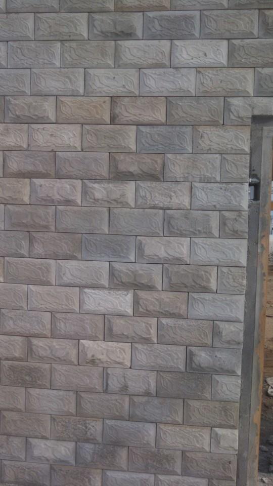 chakwal stone tiles in rawalpindi face tile design in pakistan