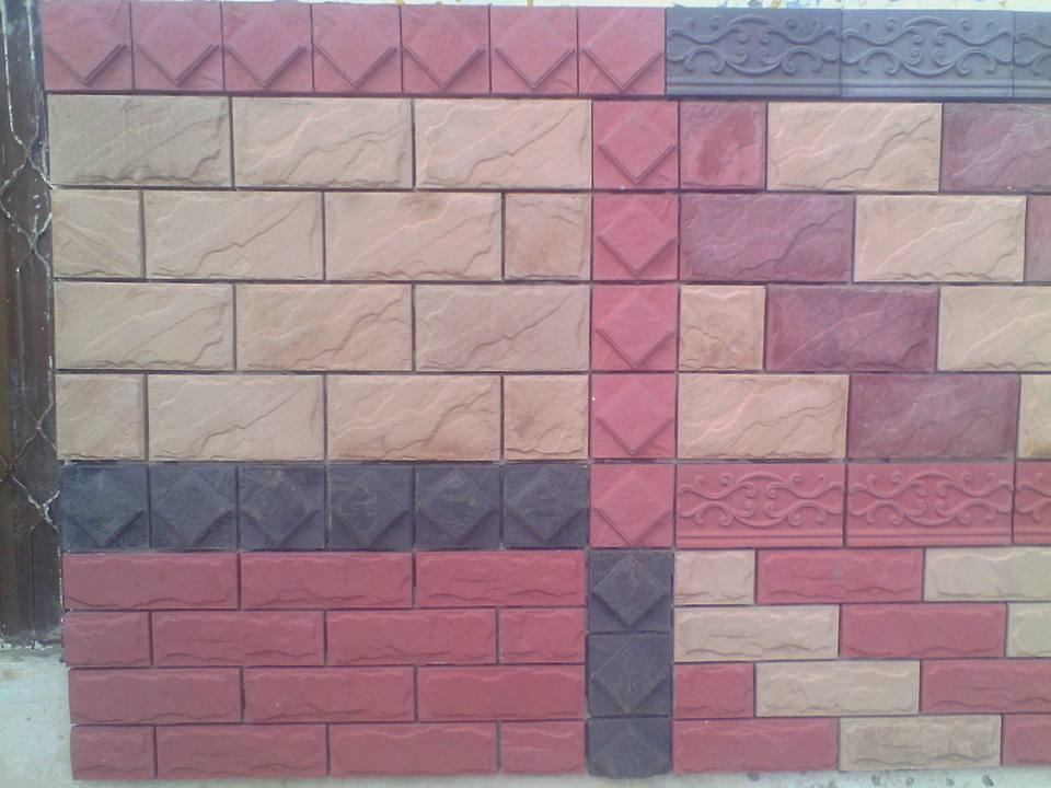 front elevation tiles design for home face tile design in pakistan