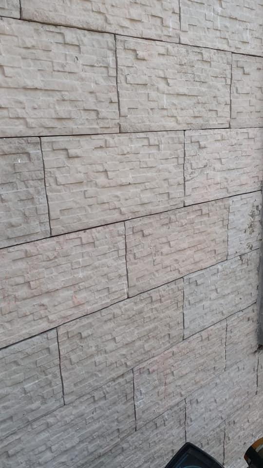 limestone split face tiles design in pakistan