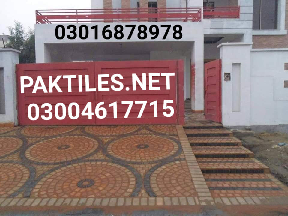 House Main Gate Ramp Tiles Design non slip floor tiles for stairs and showers