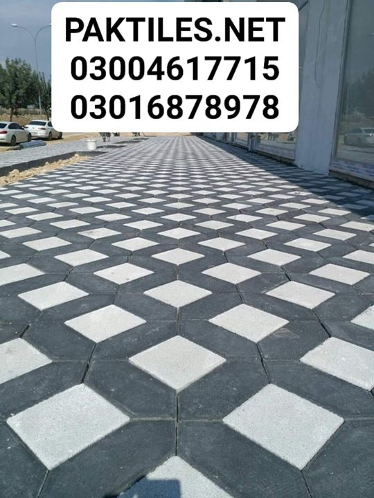 New Pavers Mosaic Tiles Design