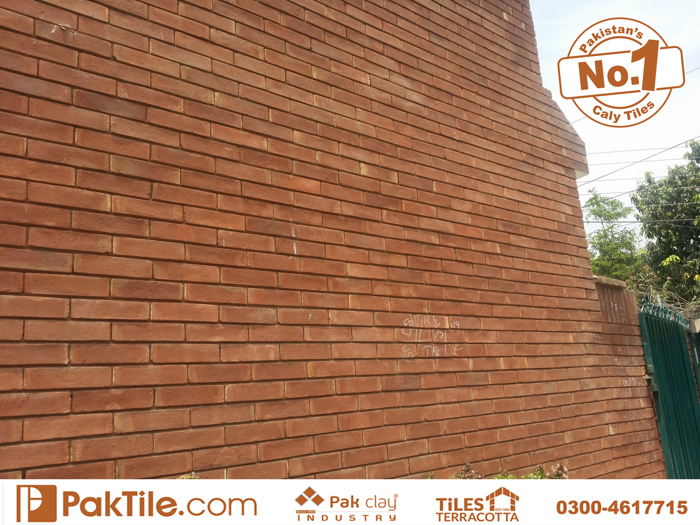 Red Gutka Tile Designs Pak Clay Tiles Lahore Pakistan