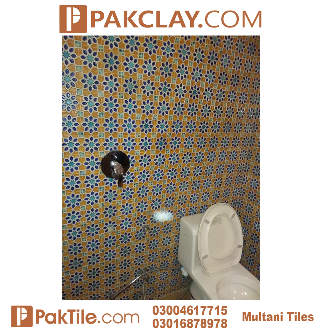 Pak Clay Multani Tiles in Lahore Bathroom Wall Tiles Design